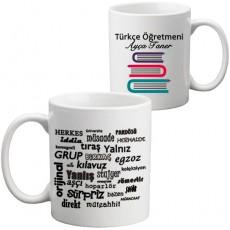Türkçe Öğretmenine Öğretmenler Günü Hediyesi Kupa Bardak