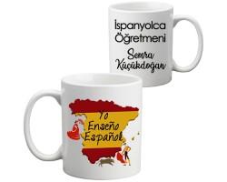 İspanyolca Öğretmenine Öğretmenler Günü Hediyesi Kupa Bardak