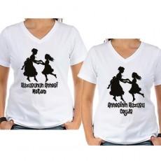 Anneler Günü Hediyesi - Anne Kız Tişört Seti