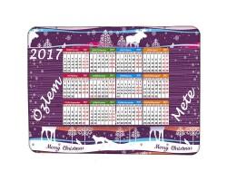 Yeni Yıl Hediyesi - 2018 Takvimli İsme Özel Magnet (15x21 cm)