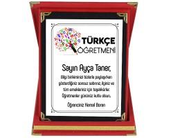 Türkçe Öğretmenine Hediye İsim Baskılı Plaket - Öğretmenler Günü Hediyesi