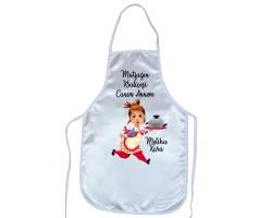Anneler Günü Hediyesi Mutfağın Kraliçesi İsimli Mutfak Önlüğü