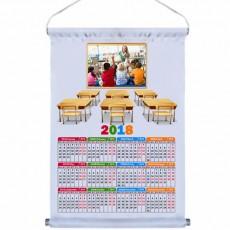 Öğretmenler Günü Hediyesi - Fotoğraflı 2018 Takvimi