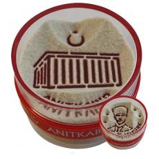 Kumdan Hediye - Anıtkabir ve Atatürk Büstü