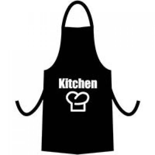 Mutfak Önlükleri